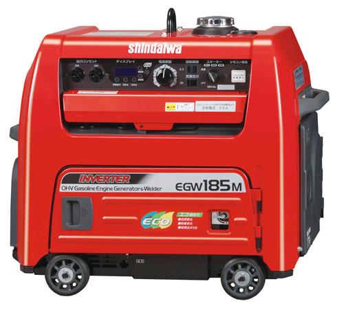 発電機兼溶接機 EGW185M-I