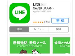 line_f1