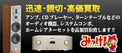 audio_bnr02b